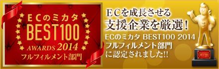 360_news_140415.jpgのサムネール画像