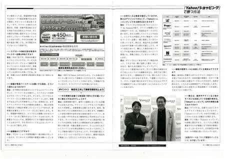gekkan_net2.jpg