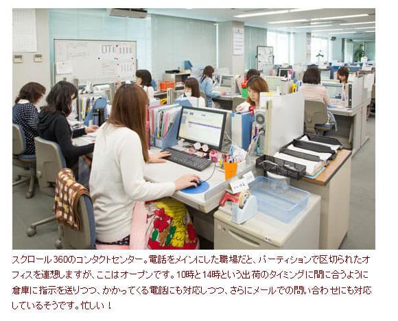 news150527-4.jpg
