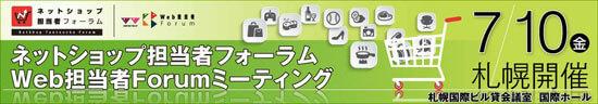 news150706-1.jpg