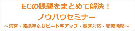 news151106-11.jpg