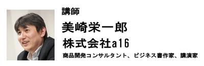 news160720-a1.jpg