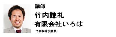 news160720-b1.jpg