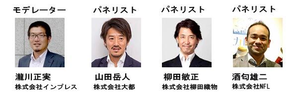 news160720-c1.jpg