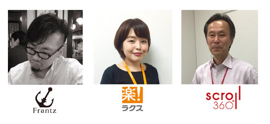 news161118_02.jpg
