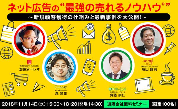 news181018_01.jpg