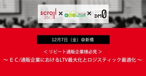 news181119_011.png