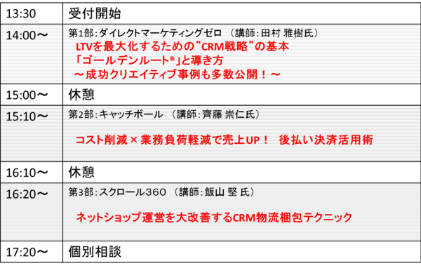 news181119_03.png
