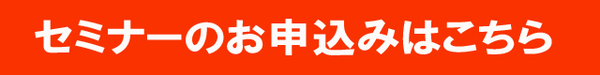 news181119_04.jpg