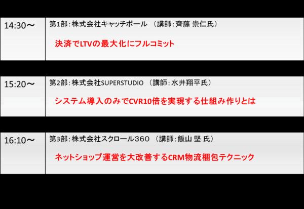 news190212_03.png