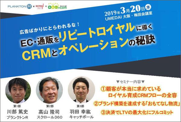 news190320_11.jpgのサムネール画像