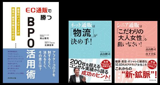 スクロール360からの出版書籍3冊