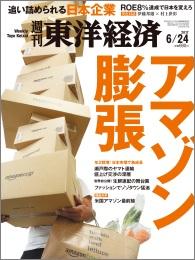 toyokezai.jpg