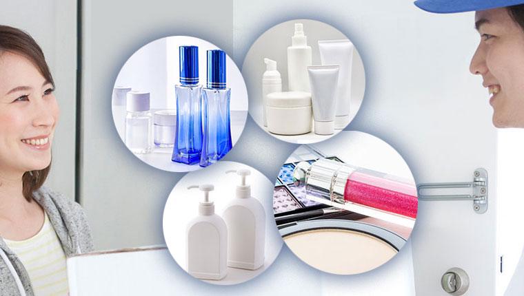 化粧品ECの発送・お届けイメージ