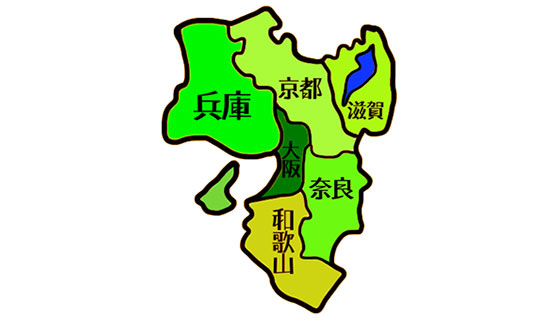 関西・近畿地方(大阪・京都・兵庫)の地図