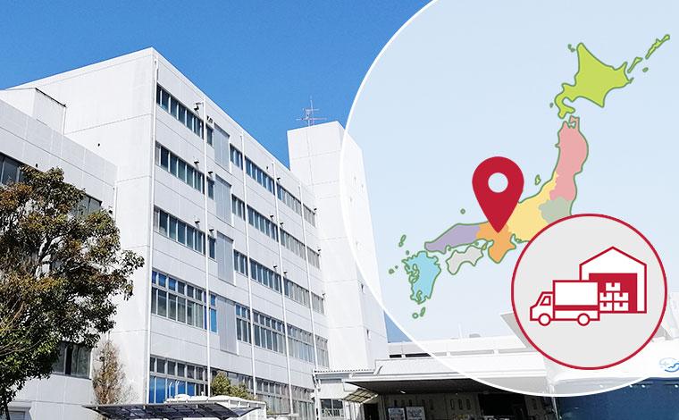 スクロール360の関西・大阪の物流倉庫